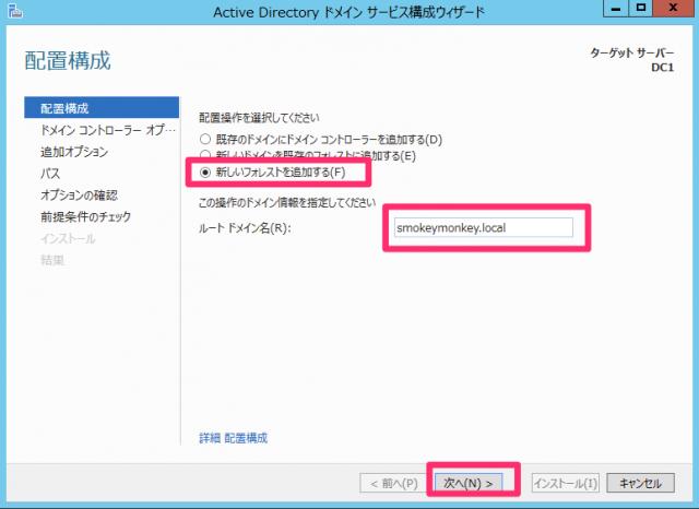 Windows_7_x64 15
