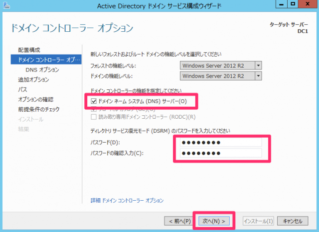 Windows_7_x64 16