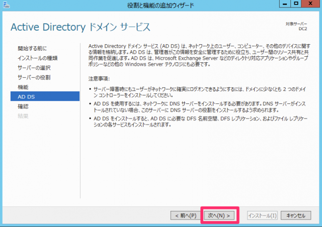 Windows_7_x64 16