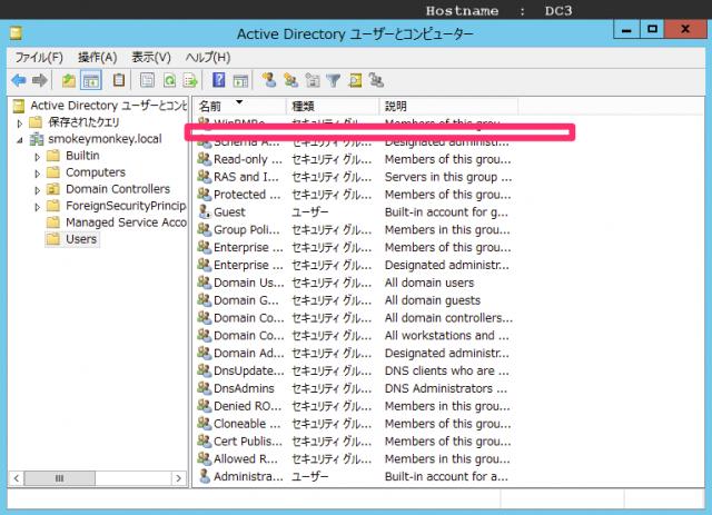 Windows_7_x64 17