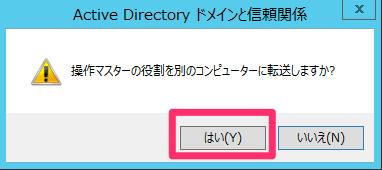 Windows_7_x64 18