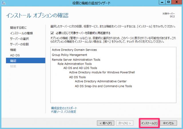 Windows_7_x64 19