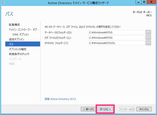 Windows_7_x64 20