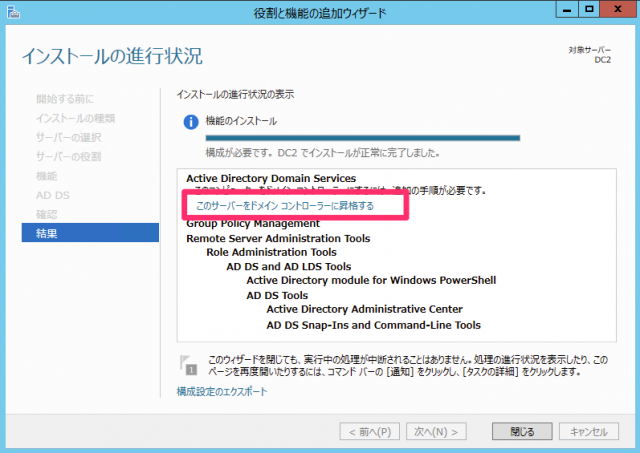 Windows_7_x64 20