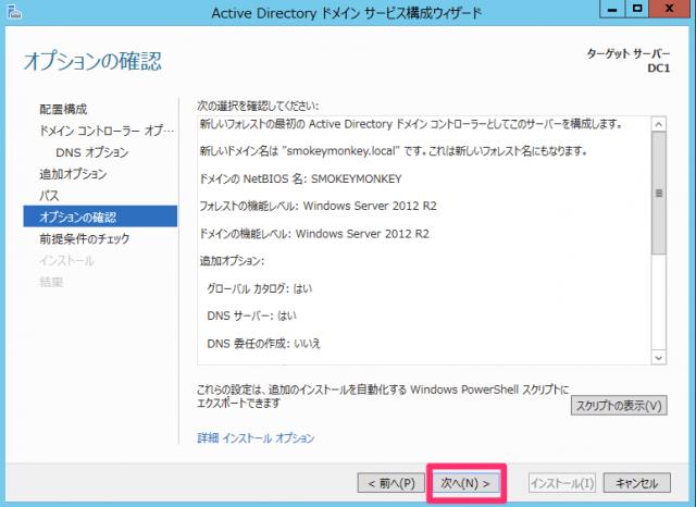 Windows_7_x64 21