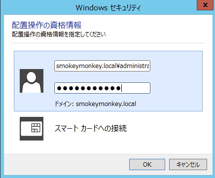 Windows_7_x64 22