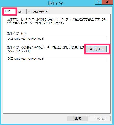 Windows_7_x64 22