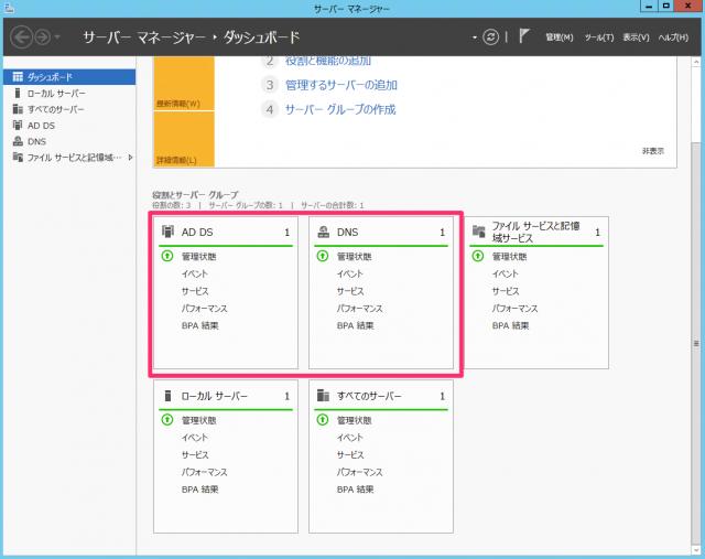 Windows_7_x64 23