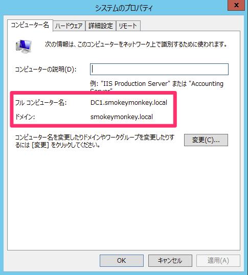 Windows_7_x64 24