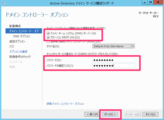 Windows_7_x64 25