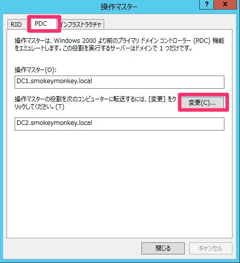 Windows_7_x64 25