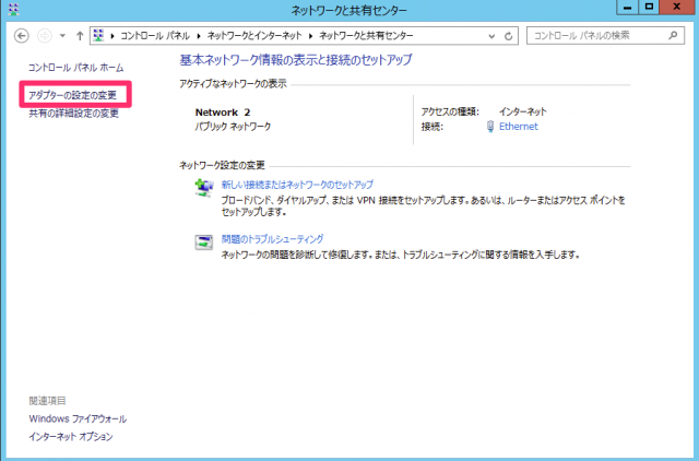 Windows_7_x64 2