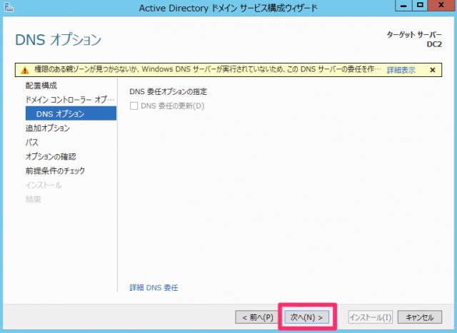 Windows_7_x64 26