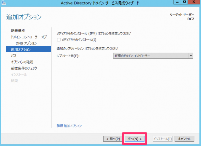 Windows_7_x64 27