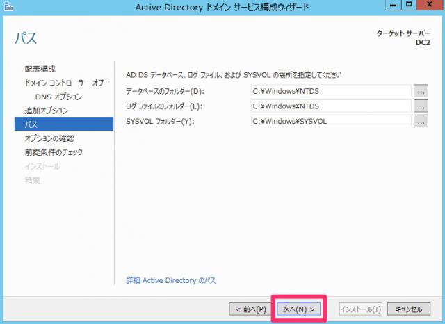 Windows_7_x64 28