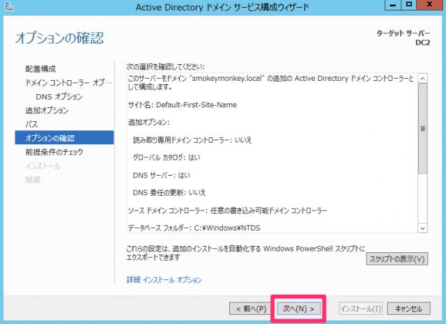 Windows_7_x64 29
