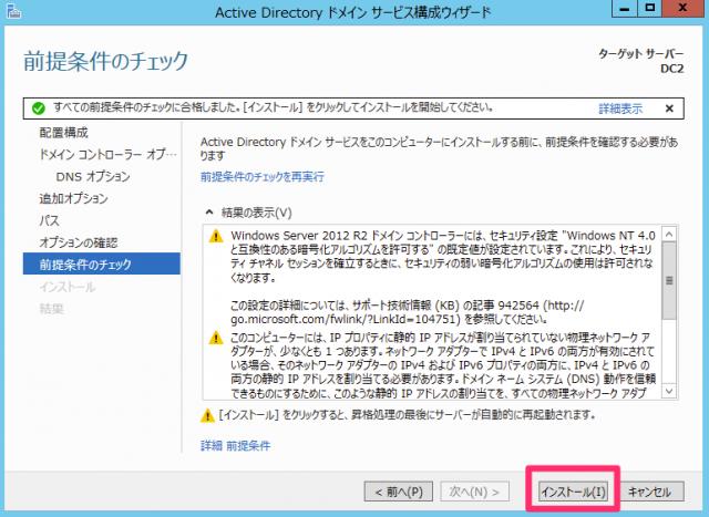 Windows_7_x64 30