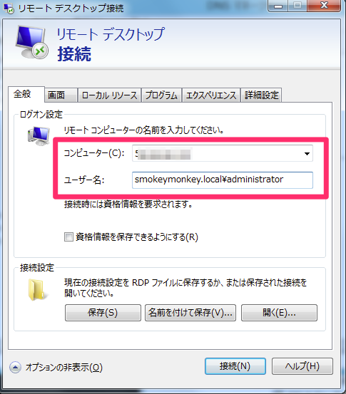 Windows_7_x64 31