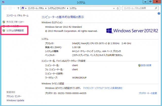 Windows_7_x64 3