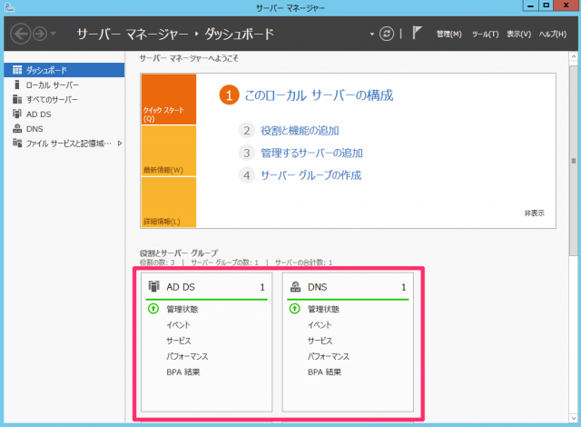 Windows_7_x64 32