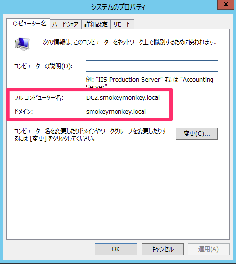 Windows_7_x64 33