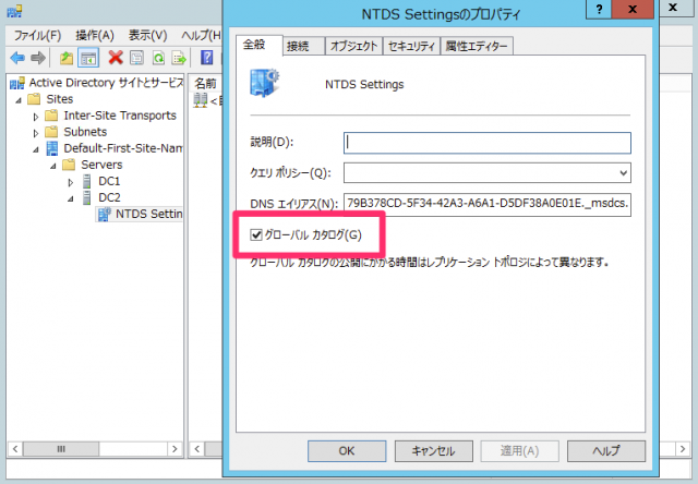 Windows_7_x64 35
