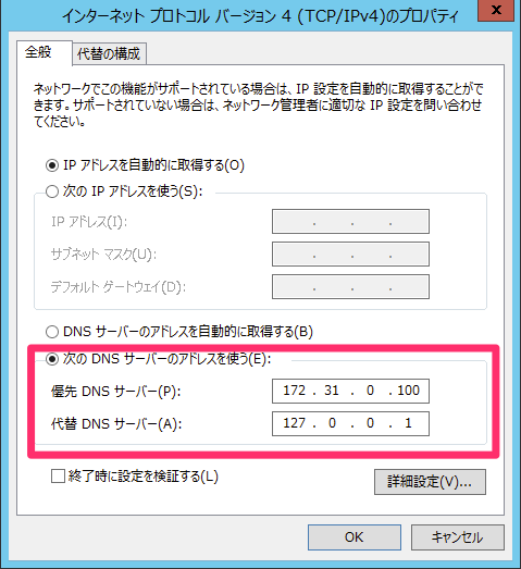 Windows_7_x64 36