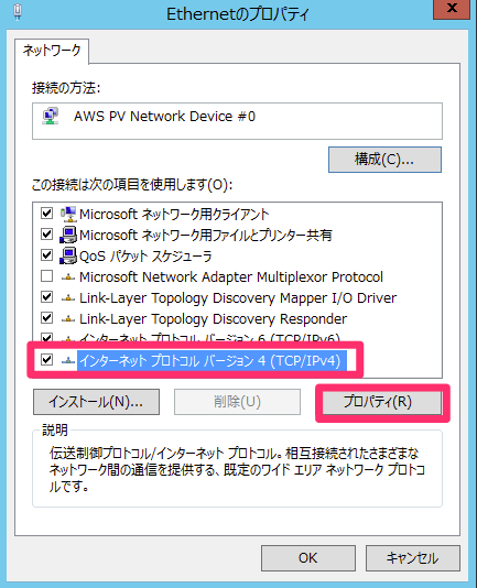 Windows_7_x64 4