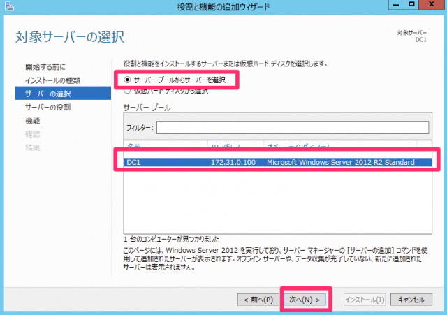 Windows_7_x64 5
