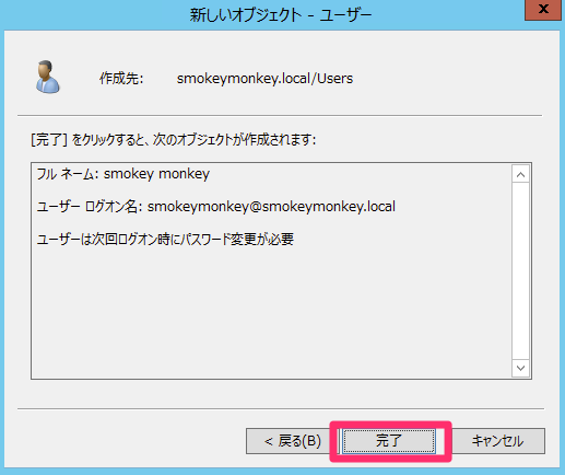 Windows_7_x64 5