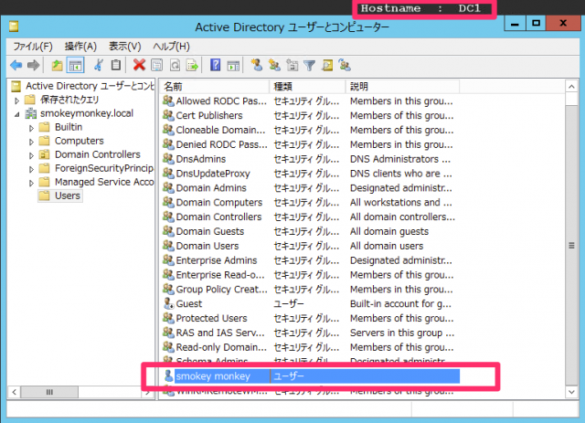 Windows_7_x64 6