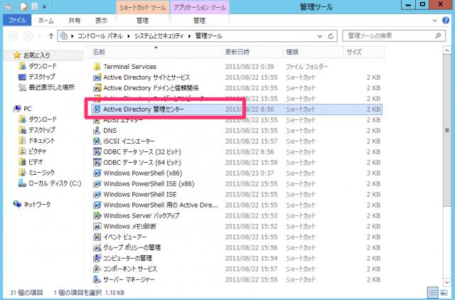 Windows_7_x64 8