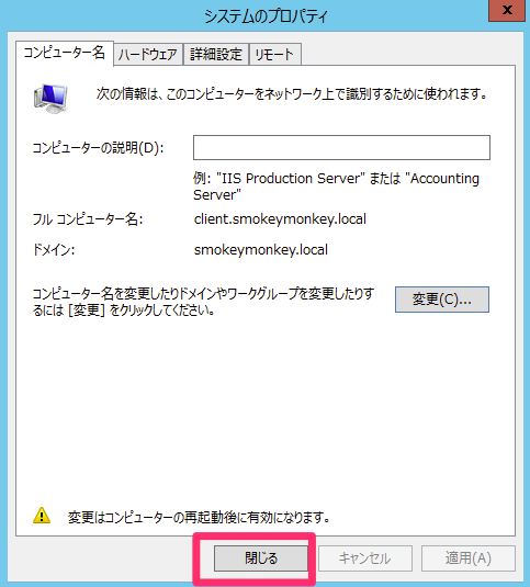 Windows_7_x64 9