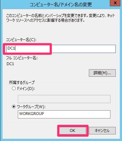 Windows_7_x64 host
