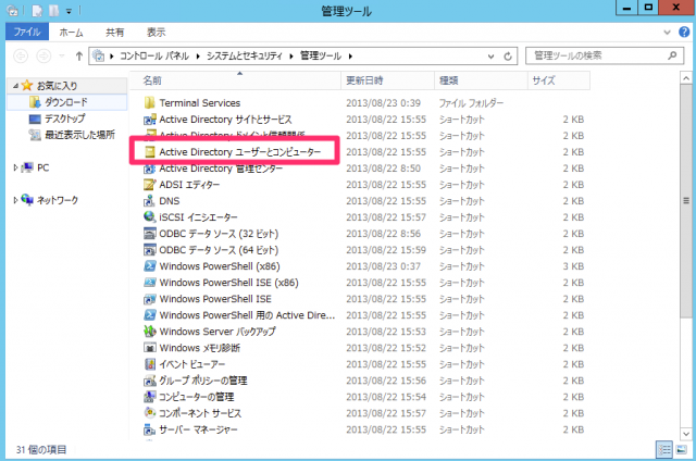 Windows_7_x64
