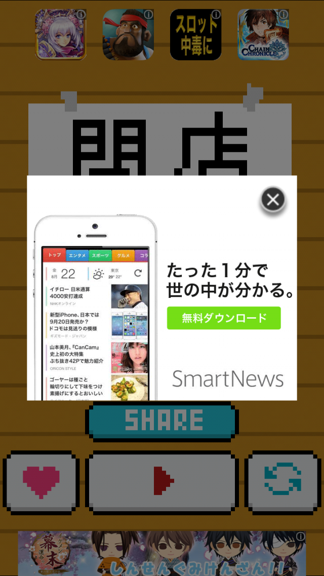 appc-reconnect02