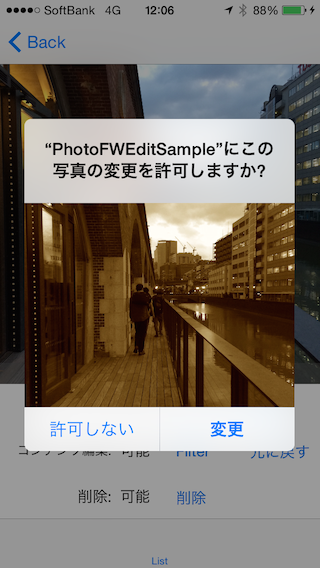 ios8-photo-kit_edit-1