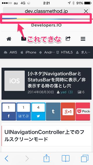 ios8-webkit-intro-1