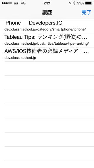 ios8-webkit-intro-2