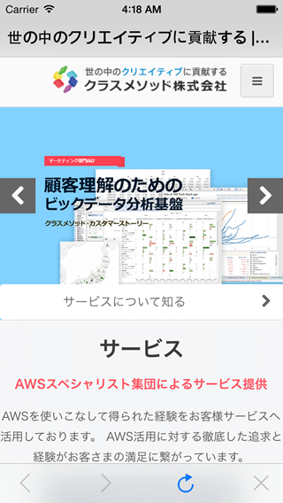 ios8-webkit-wkwebview-1-1