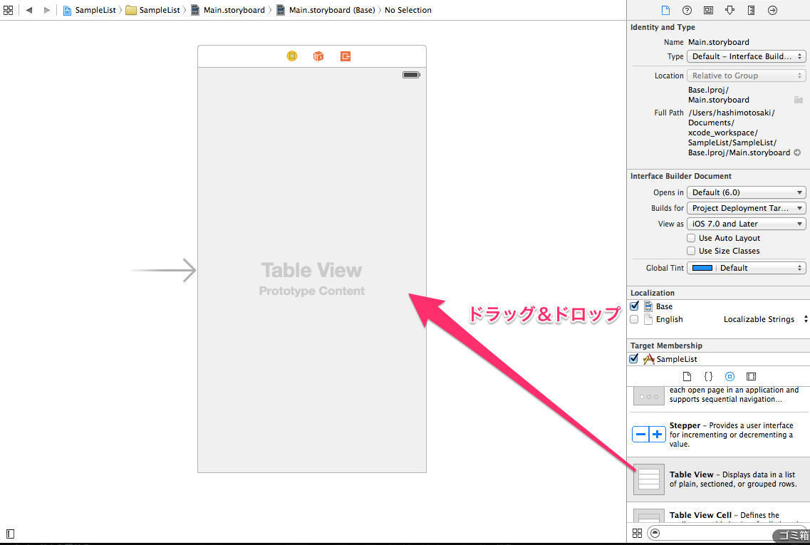 Ios 8 xcode 6 swift ios 1 table view for Xcode 6 tableview