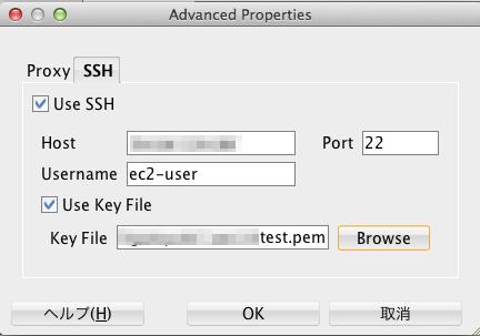SSH接続の設定