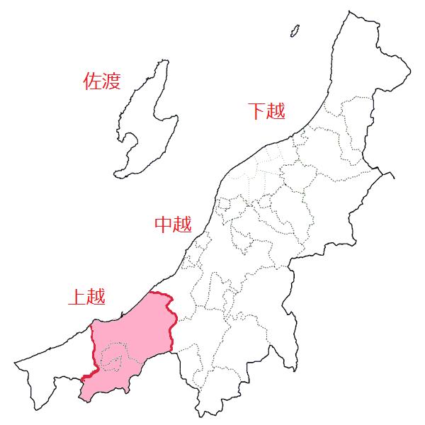 20141031_Niigata