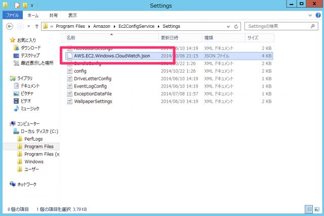 Windows_7_x64 3