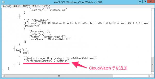 Windows_7_x64 9
