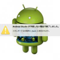 as_error