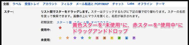 customized_star