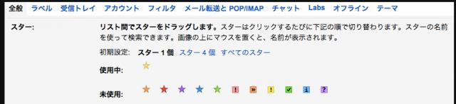 default_star