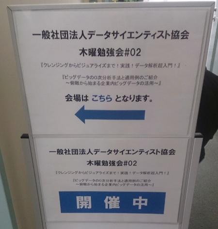 dsci-2nd-01