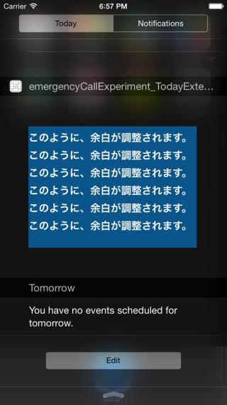 iOS Simulator Screen Shot 2014.10.27 18.57.56